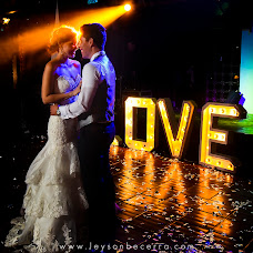 Wedding photographer Jeyson Becerra (jeysonbecerra). Photo of 07.02.2017