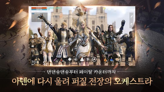 Lineage 2M Apk Download 2