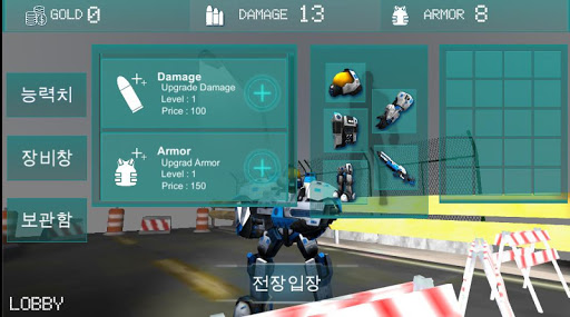I am Alone (슈팅 게임, Shooting game) screenshot 2