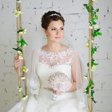 Wedding photographer Tatyana Katkova (TanushaKatkova). Photo of 07.05.2015