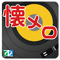 Japan Oldies Music 1 icon