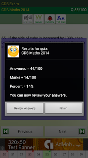 CDS Exam - náhled