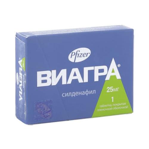 Виагра таб. п/о плён. 25мг №1