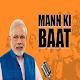 Manki Baat (मन की बात) Download for PC Windows 10/8/7
