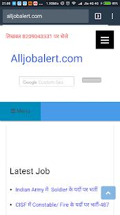 Alljobalert - náhled