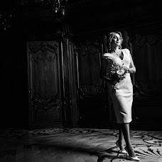Hochzeitsfotograf Anna Peklova (AnnaPeklova). Foto vom 01.02.2018