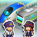 箱庭シティ鉄道 icon