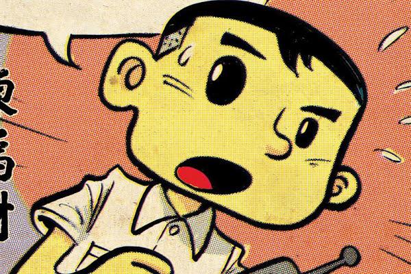 Sonny Liew BFA 01 | comics artist