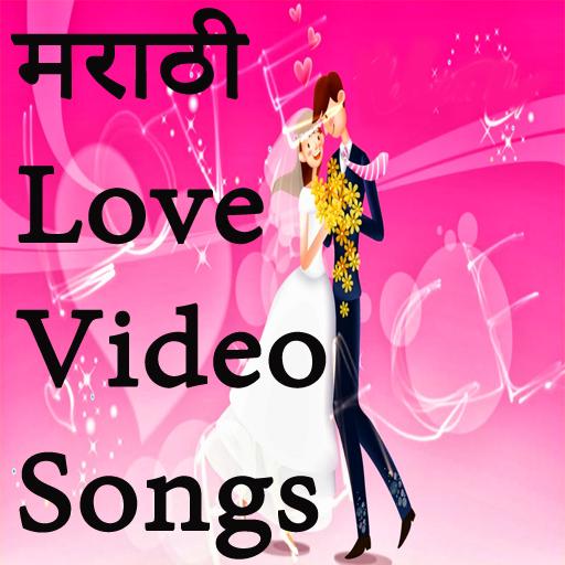 Marathi Love Video Songs