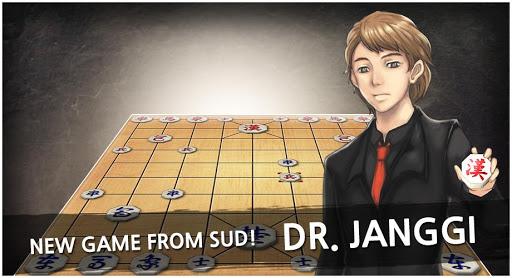 Dr. Janggi 1.81 screenshots 1