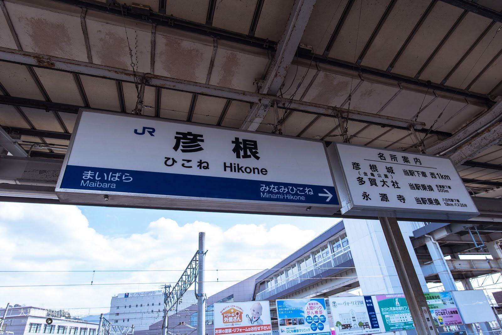 要前往彥根城搭乘JR至彥根站下車是最快速和方便的方式。