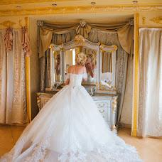 Wedding photographer Tatyana Avilova (Avilovaphoto). Photo of 07.08.2017