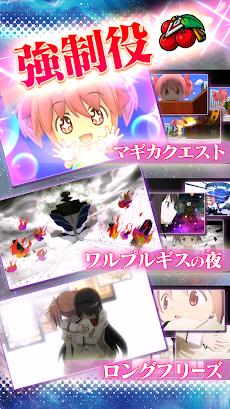 SLOT魔法少女まどか☆マギカ2のおすすめ画像2