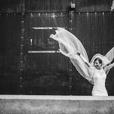 Wedding photographer Tamás Hartmann (tamashartmann). Photo of 31.05.2018
