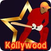 World Cricket: Kollywood Stars