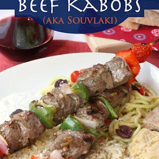 Greek-Style Beef Kabobs (aka Souvlaki).