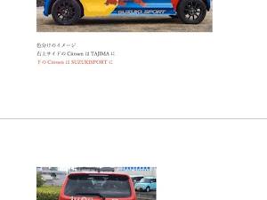 アルトワークス HA36S 2019年 4WD 5MTのカスタム事例画像 カープマニアさんの2020年03月14日10:48の投稿