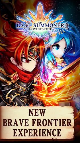 Brave Frontier: The Last Summoner Android App Screenshot