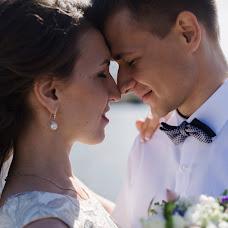 Wedding photographer Anastasiya Khromysheva (ahromisheva). Photo of 14.09.2017