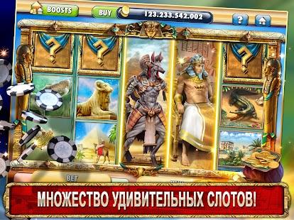 Казино Фараон Играть Онлайн Бесплатно
