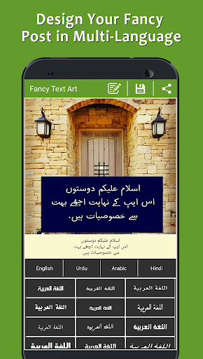 Post Maker - Fancy Text Art 1.10 Apk for Android 5