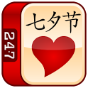 Valentine's Day Mahjong icon