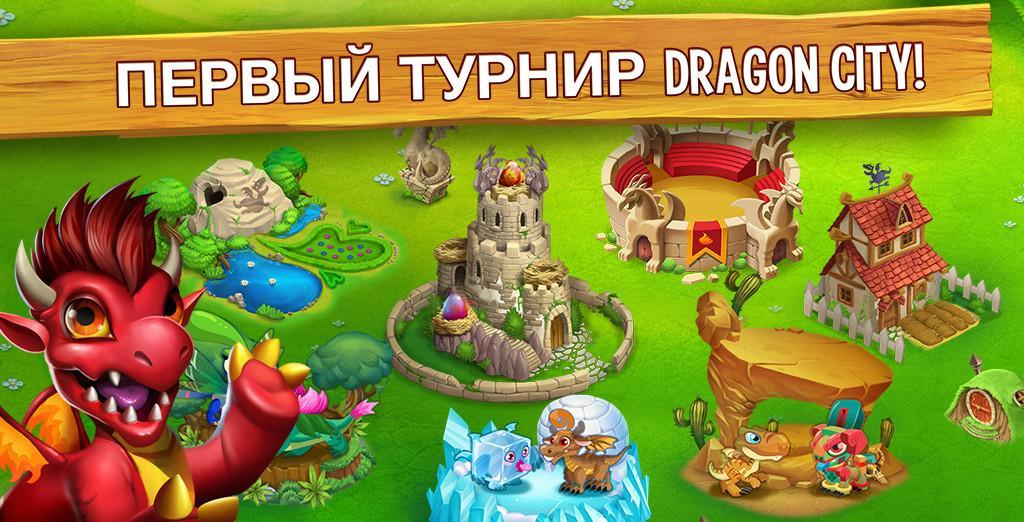 в москве установят 100 кг карамельного дракона