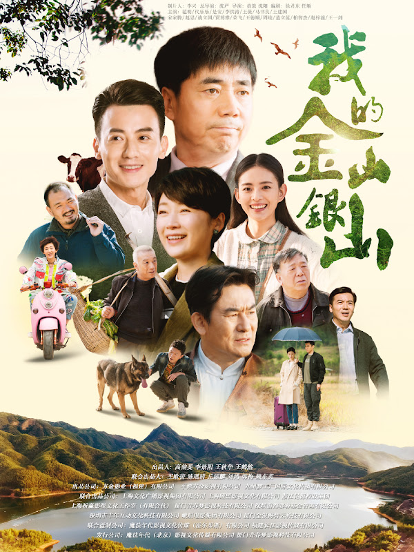 My Gold Mountain and Silver Mountain China Drama
