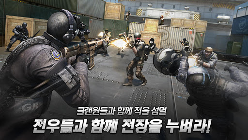 ud0c4: uc804uc7a5uc758 uc9c4ud654 u2013 ubaa8ubc14uc77c FPS  gameplay | by HackJr.Pw 2