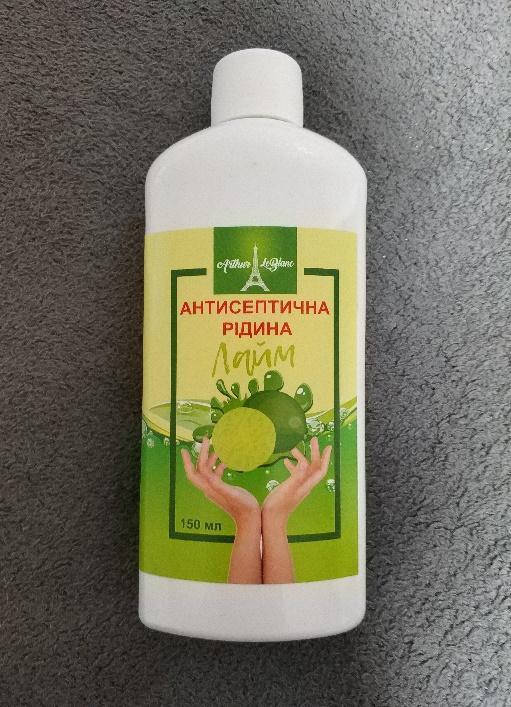 Антисептическая жидкость для рук EVA Cosmetics Лайм гипоаллергенная со спреем 50 мл
