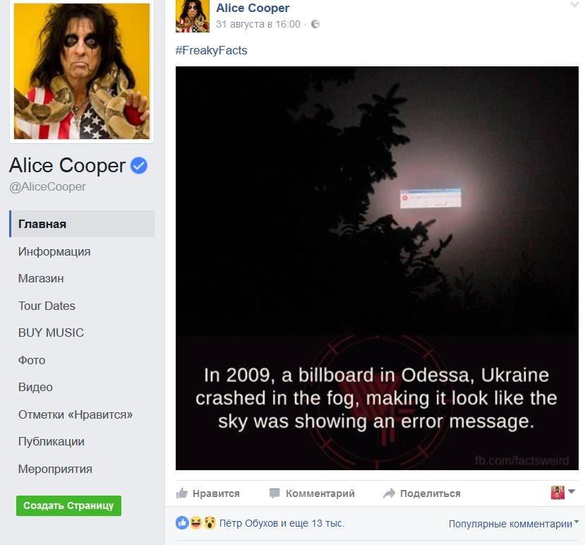 Bv45uwOsZiiYhJnrnMuwnXuDtN8lJjUu1NZM5TeinY3dndM0oYmMQt-Xjf28DJRXUaOo9BpsvxUO620=w1440-h810-no Одесский билборд на Привокзальной площади прославился на весь мир