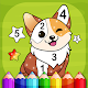 Magic Color - kids coloring book by numbers APK