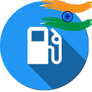Fuel Price India | Petrol, Diesel, CNG, AutoGas