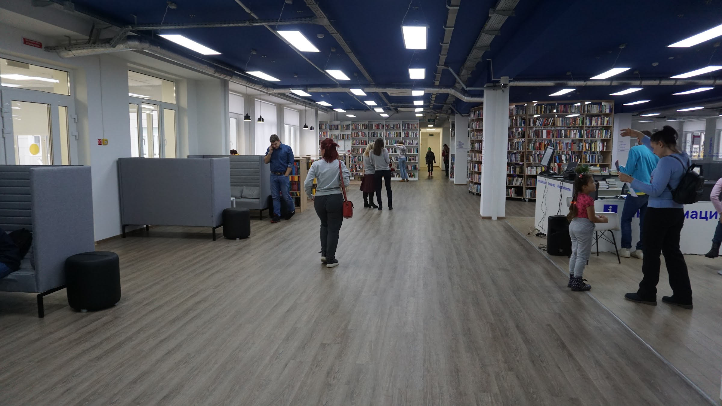 Фестиваль Нейропластичности в библиотеке Анны Ахматовой