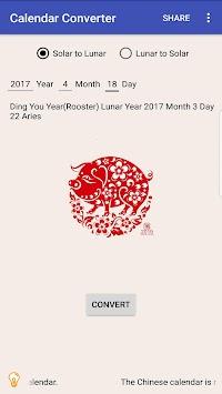 Calendar Convert Lunar Solar Poster