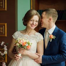 Wedding photographer Nataliya Urlis (Natey). Photo of 24.07.2017