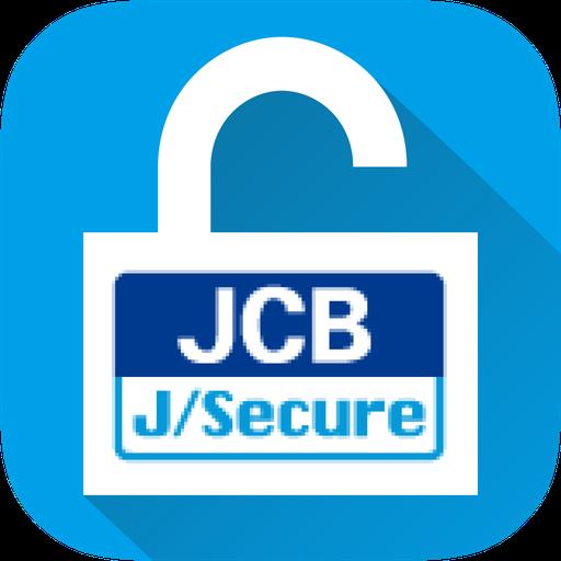 J/Secureワンタイムパスワード(JCB) 財經 App LOGO-APP開箱王