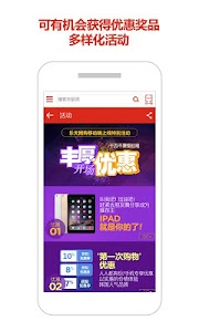 乐天网购 - LOTTE.com screenshot 7