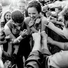 Wedding photographer Natalya Tamenceva (tamenseva). Photo of 23.10.2018