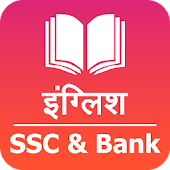 English for Bank PO SSC Hindi