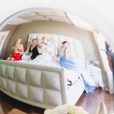 Wedding photographer Anastasiya Chinnova (chinnova). Photo of 15.04.2017