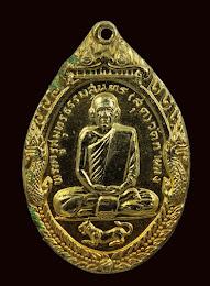มังกรทองมาแว้วววว เหรียญเสือหมอบ หลวงพ่อสุด ปี 2519 วัดกาหลง เนื้อทองแดงกะไหล่ทอง (เนื้อนิยม และหายากส์)