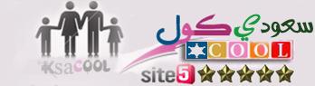شات سعودي كول