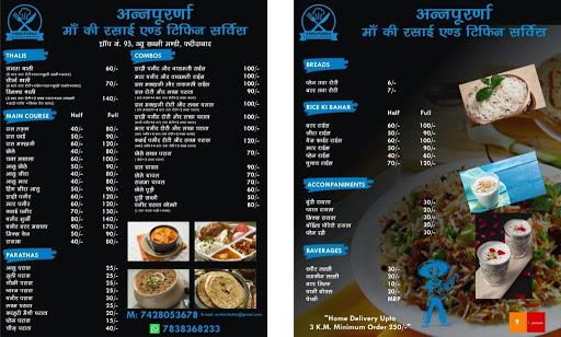 Annapurna Maa Ki Rasoi & Tiffin Service menu 3