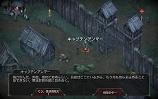 ヴァンパイアズ・フォール:オリジンズ オープンワールドRPGゲームのおすすめ画像2