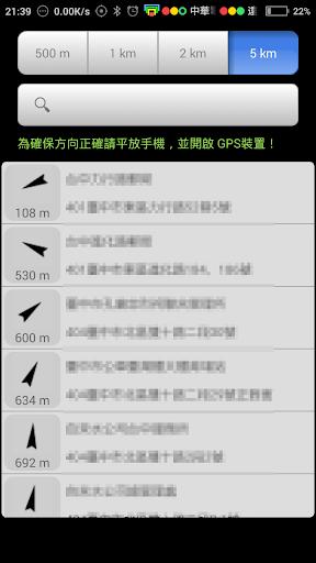 免費 WiFi 熱點 iTaiwan