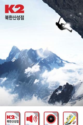 K2 북한산성점