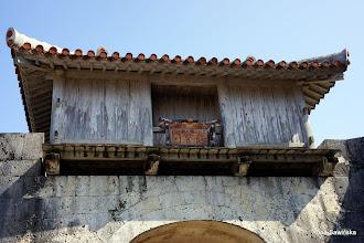 Photo: Entrance to Shuri Castle