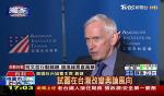 莫健專訪下架 NCC:TVBS稱採訪未完善為免爭議
