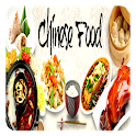 Chinese Food Guide icon